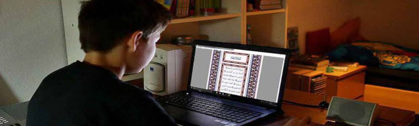 Quran Reading Online at Home